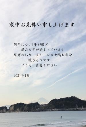Photo_20210120210401